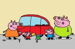 День автомойки