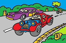Aвтомобили