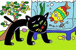 Кошка и аквариум