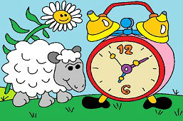 Овцa и будильник