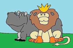 Царь зверей и гиппопотам
