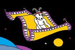 Коза и ковёр-самолёт