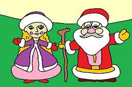 Дед Мороз и Настенька