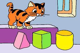 Кошка и Геометрические формы