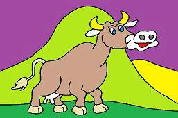 Корова Мууу