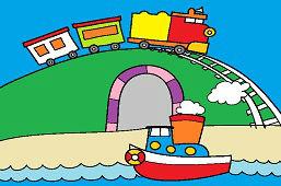Тоннель для поездa