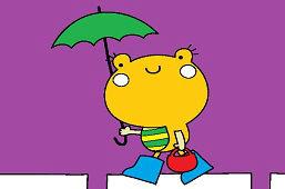 Лягушка с зонтиком