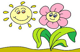 Два солнца