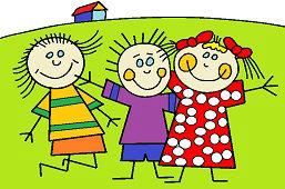 Дети из школы
