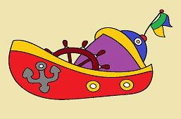 Лодка с рулем