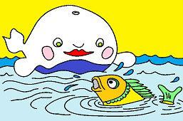 Кит и золотая рыбка