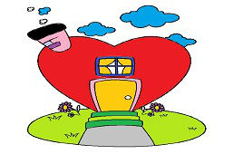 Дом сердце