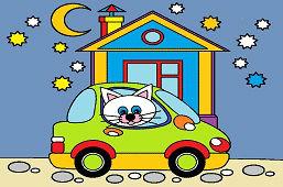 Кошка и новый автомобиль