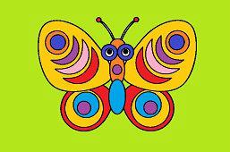 Бабочка Адам