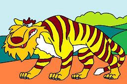 Тигр – дикий зверь