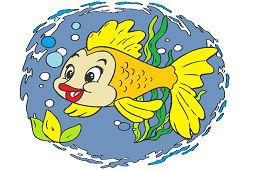 Рыба в море