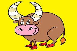 Рогатый бык