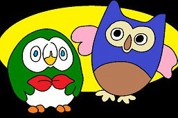 Две совы