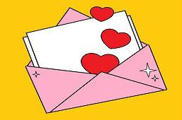 Валентина письмо